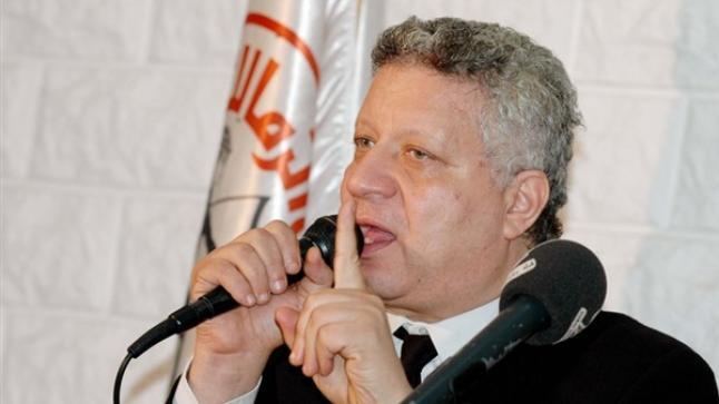 آخر أخبار الزمالك اليوم : مرتضى منصور يعترف بأحقية الأهلي في الفوز