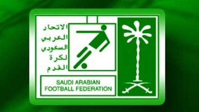 الإتحاد السعودي يحدد مكان وتاريخ إجراء مباراة السوبر بين الهلال والنصر