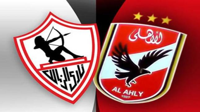 موعد مباراة الاهلي والزمالك توقيت لقاء القمة في إياب البطولة المصرية