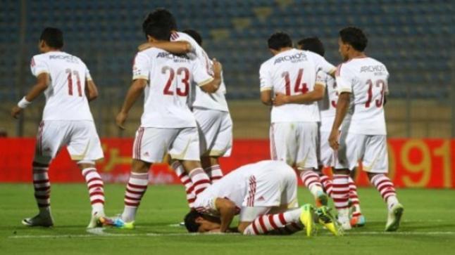وقت مباراة الزمالك وليوبار وقناة ناقلة للقاء ضمن الجولة الرابعة من كأس الإتحاد الأفريقي 2015