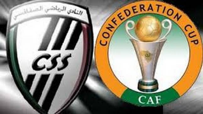 ميعاد مباراة النادي الصفاقسي ونادي ليوبار توقيت كأس الكنفدرالية 2015
