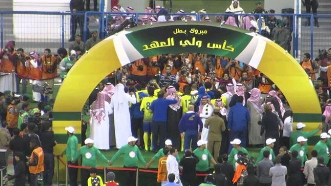أخبار الكرة السعودية : أخبار النصر جدول مباريات كأس ولي العهد أخبار الهلال أخبار الإتحاد أخبار الشباب