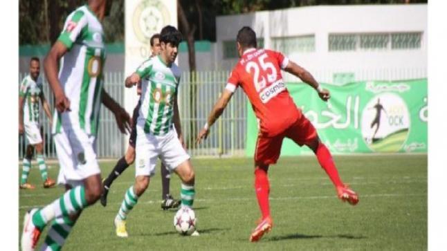 مشاهدة مباراة أولمبيك خريبكة وشباب خنيفرة بث مباشر اليوم ضمن مسابقة كأس العرش المغربي 2015