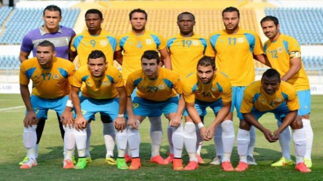 مشاهدة مباراة الاسماعيلي والمقاولون العرب بث مباشر اليوم وبرازيل الكرة المصرية يسعون لفوز جديد
