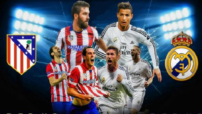 القنوات الناقلة لمباراة ريال مدريد واتلتيكو مدريد وموعد الديربي المدريدي الملتهب والمعلقين