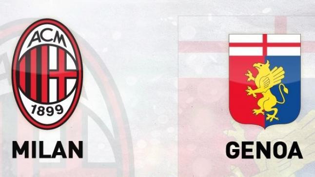 آخر أخبار نتيجة مباراة ميلان وجنوى : أهداف مباراة ميلان وجنوى 0-1 محدث لحظة بلحظة وملخص كامل