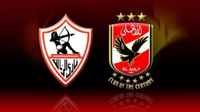 موعد توقيت مباراة الاهلي والزمالك والملحمة الثأرية في كأس السوبر المصري 2015 علىاستاد هزاع بن زايد
