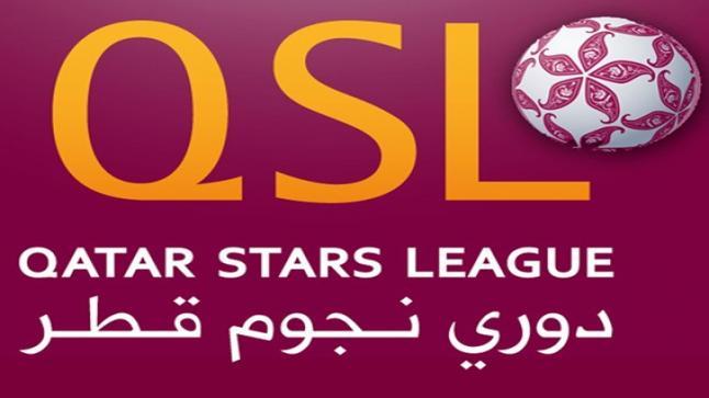 اهداف مباريات الدوري القطري مع نتائج مقابلات دوري نجوم قطر ملخصات 01-10-2015