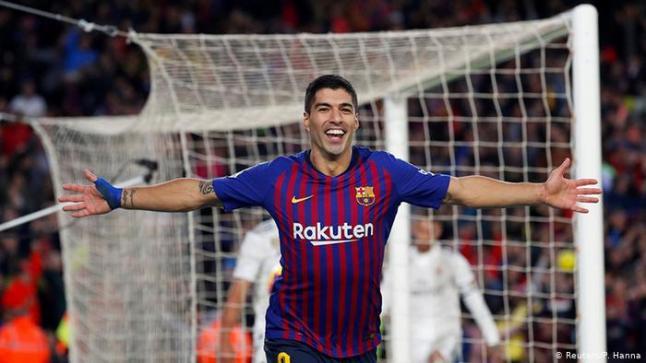 كومان يستبعد سواريز من مباراة برشلونة الودية القادمة