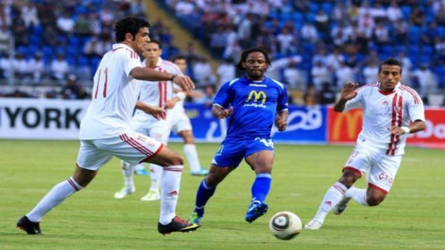 موعد مشاهدة مباراة الزمالك وسموحة بث مباشر وقنوات مجانية ناقلة على النايل سات كأس مصر