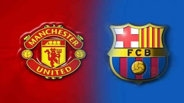مشاهدة مباراة برشلونة ومانشستر يونايتد بث مباشر لايف اليوم إتش دي في قمة أوروبية
