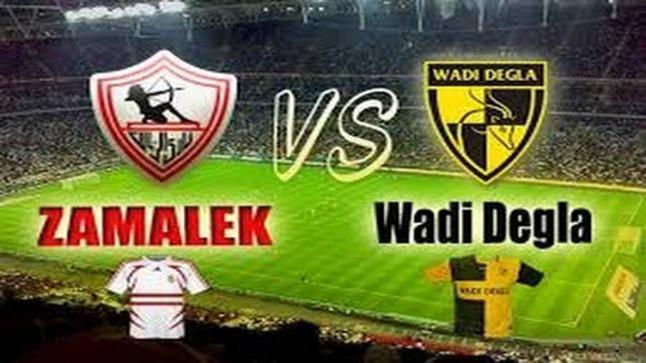 نتيجة مباراة الزمالك ووادي دجلة لحظة بلحظة في المباراة الختامية لبطل الدوري المصري ملخص كامل